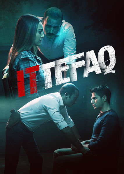 Ittefaq on Netflix USA