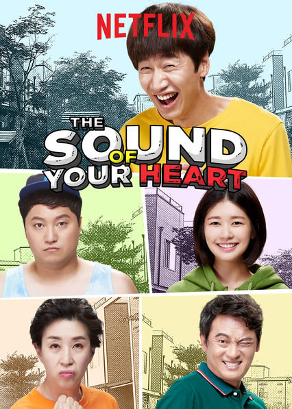 The Sound of Your Heart on Netflix USA