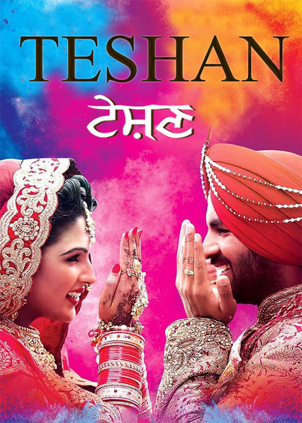 Teshan on Netflix USA