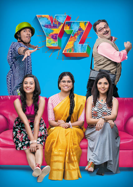 YZ on Netflix USA
