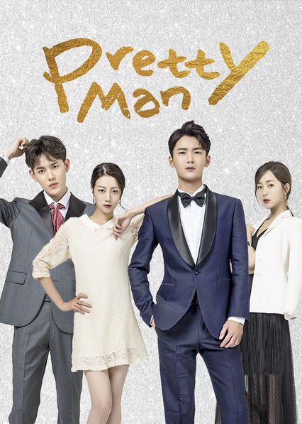 Pretty Man on Netflix USA