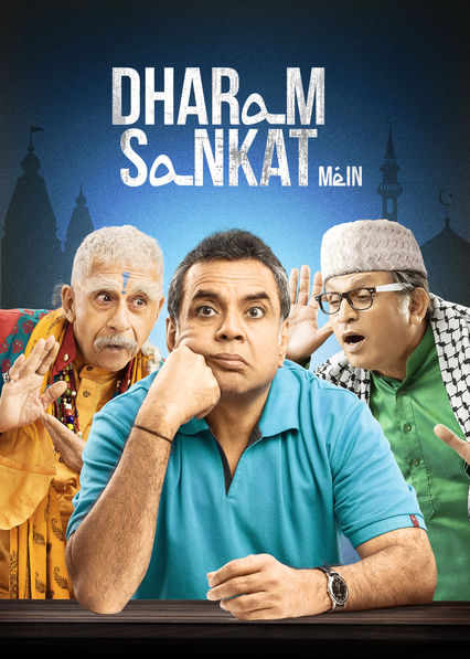 Dharam Sankat Mein on Netflix USA
