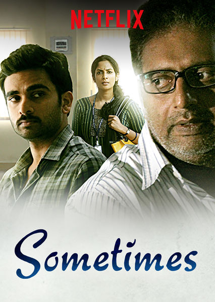 Sometimes on Netflix USA