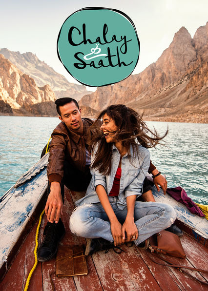 Chalay Thay Saath on Netflix USA