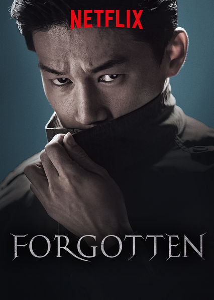 Forgotten on Netflix USA