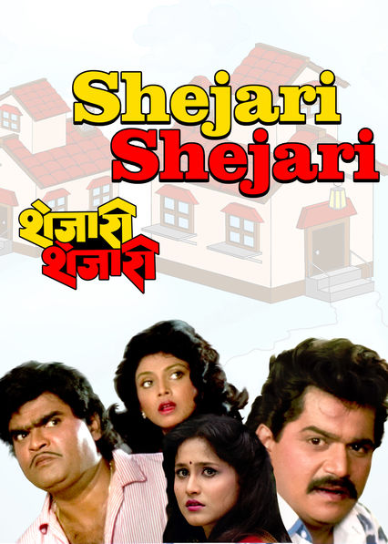 Shejari Shejari on Netflix USA