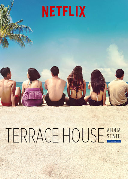 Terrace House: Aloha State on Netflix USA