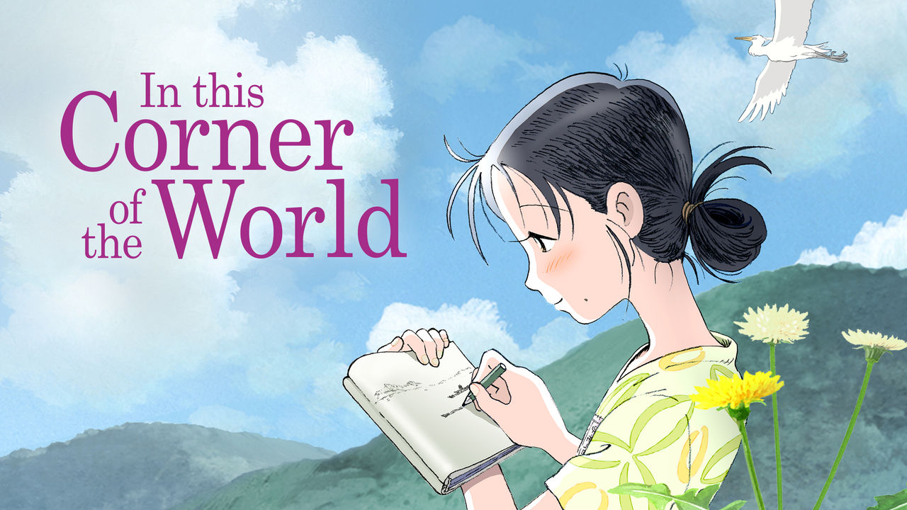 In This Corner of the World on Netflix USA