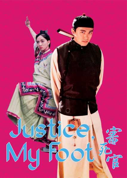 Justice, My Foot! on Netflix USA