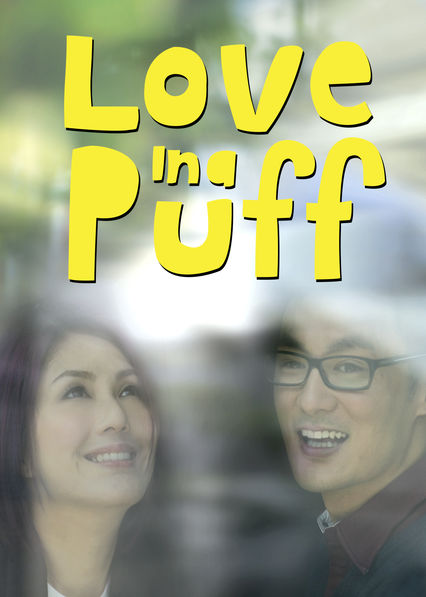Love In A Puff on Netflix USA