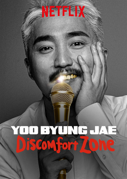 Yoo Byung Jae: Discomfort Zone on Netflix USA