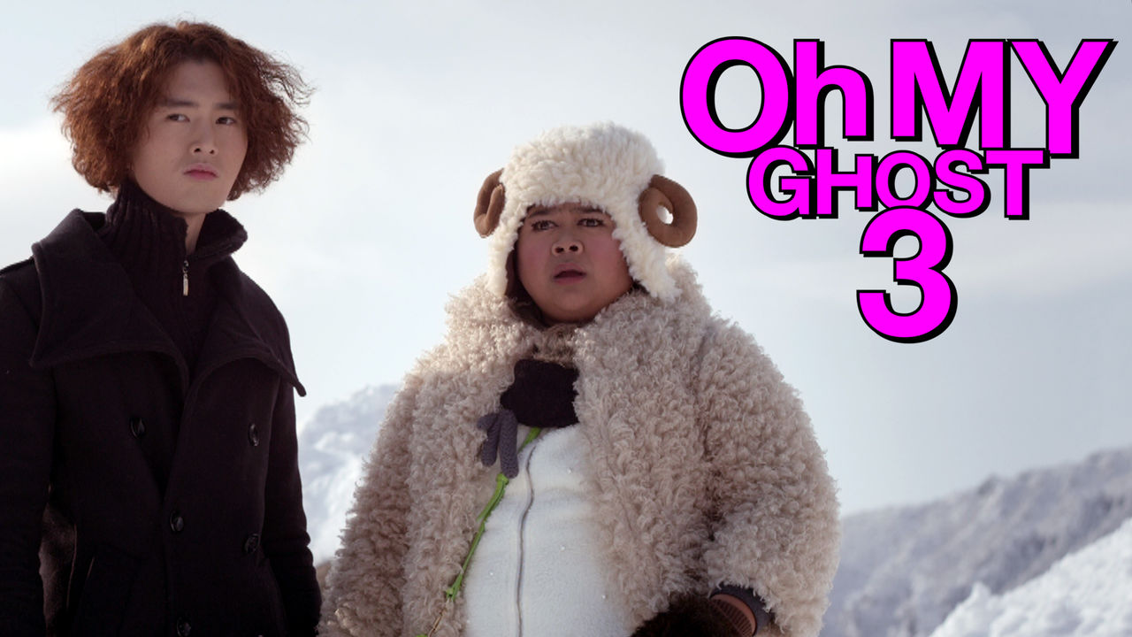 Oh My Ghost 3 on Netflix USA