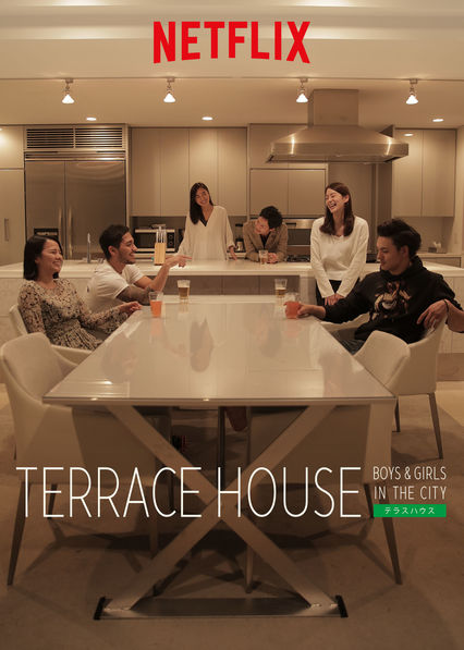 Terrace House: Boys & Girls in the City on Netflix USA