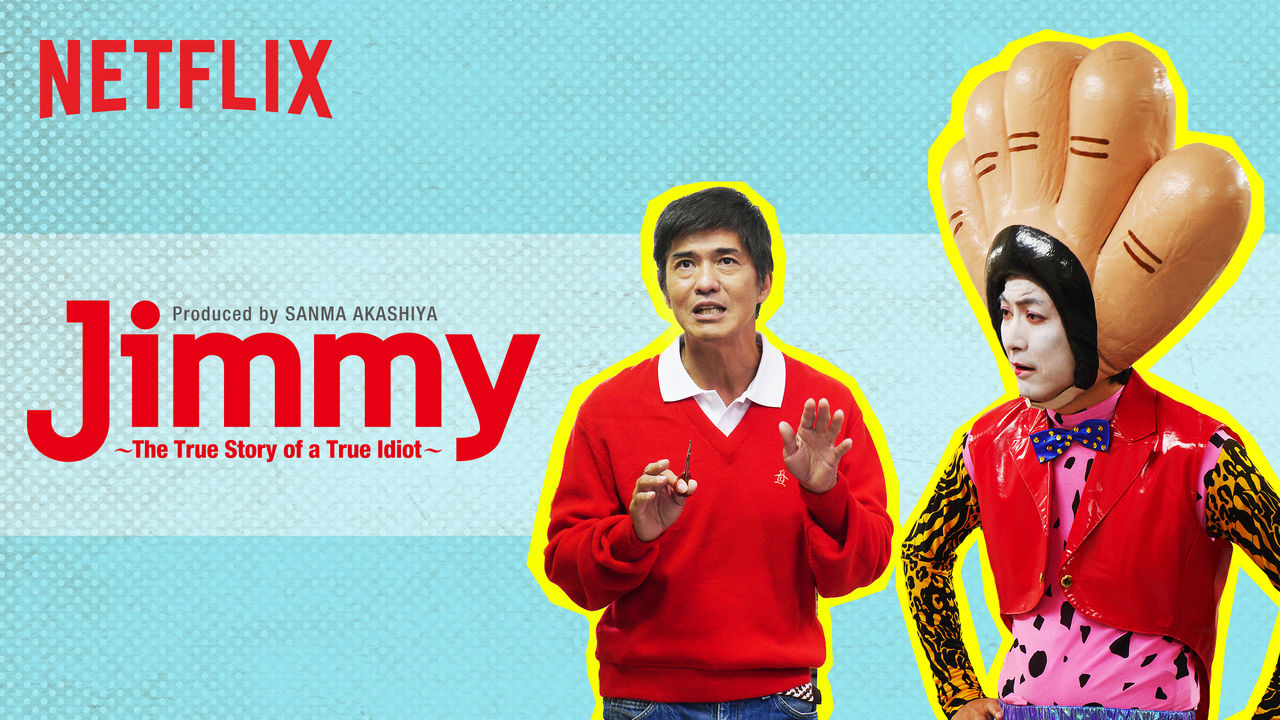 Jimmy: The True Story of a True Idiot on Netflix USA
