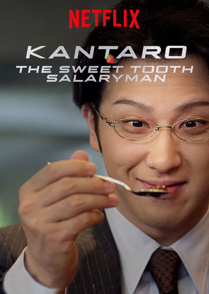 Kantaro: The Sweet Tooth Salaryman