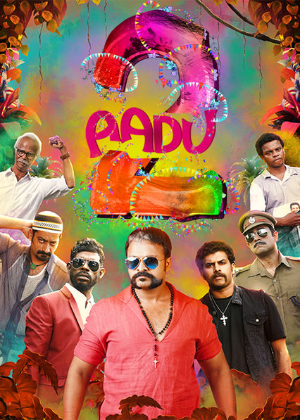 Aadu 2 on Netflix USA