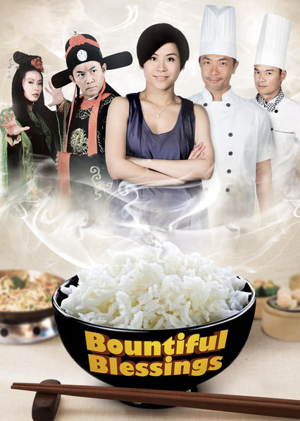 Bountiful Blessings on Netflix USA
