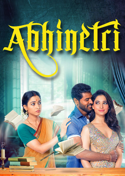 Abhinetri on Netflix USA
