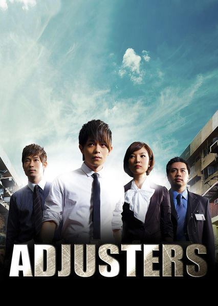 The Adjusters
