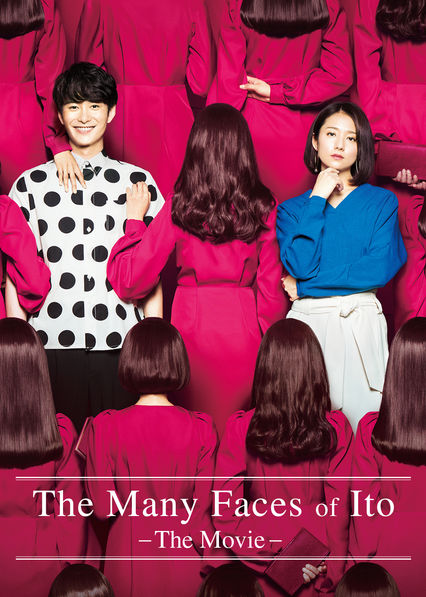 The Many Faces of Ito: The Movie on Netflix USA