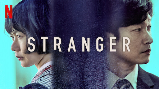 Stranger | Netflix Official Site